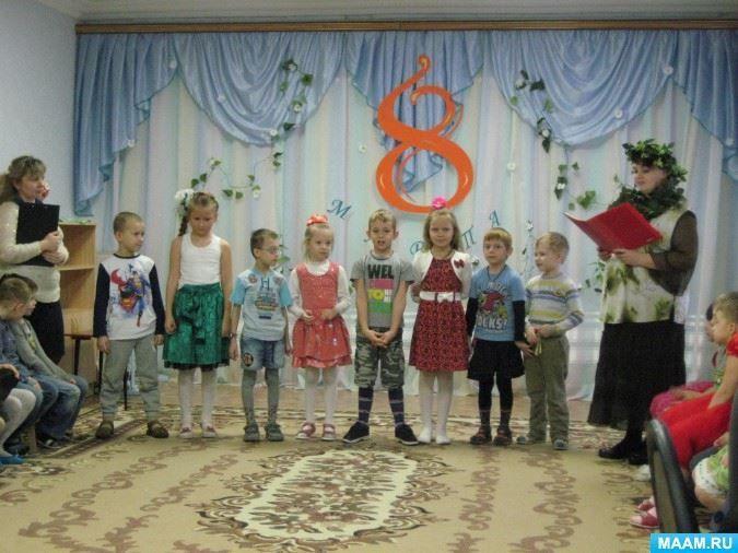 Весенний праздник в детском саду