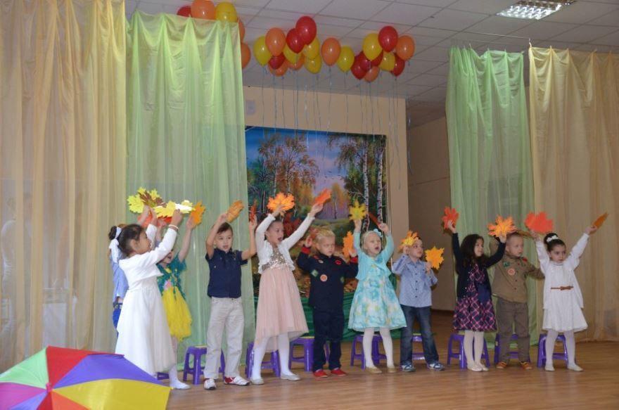Детские осенние праздники