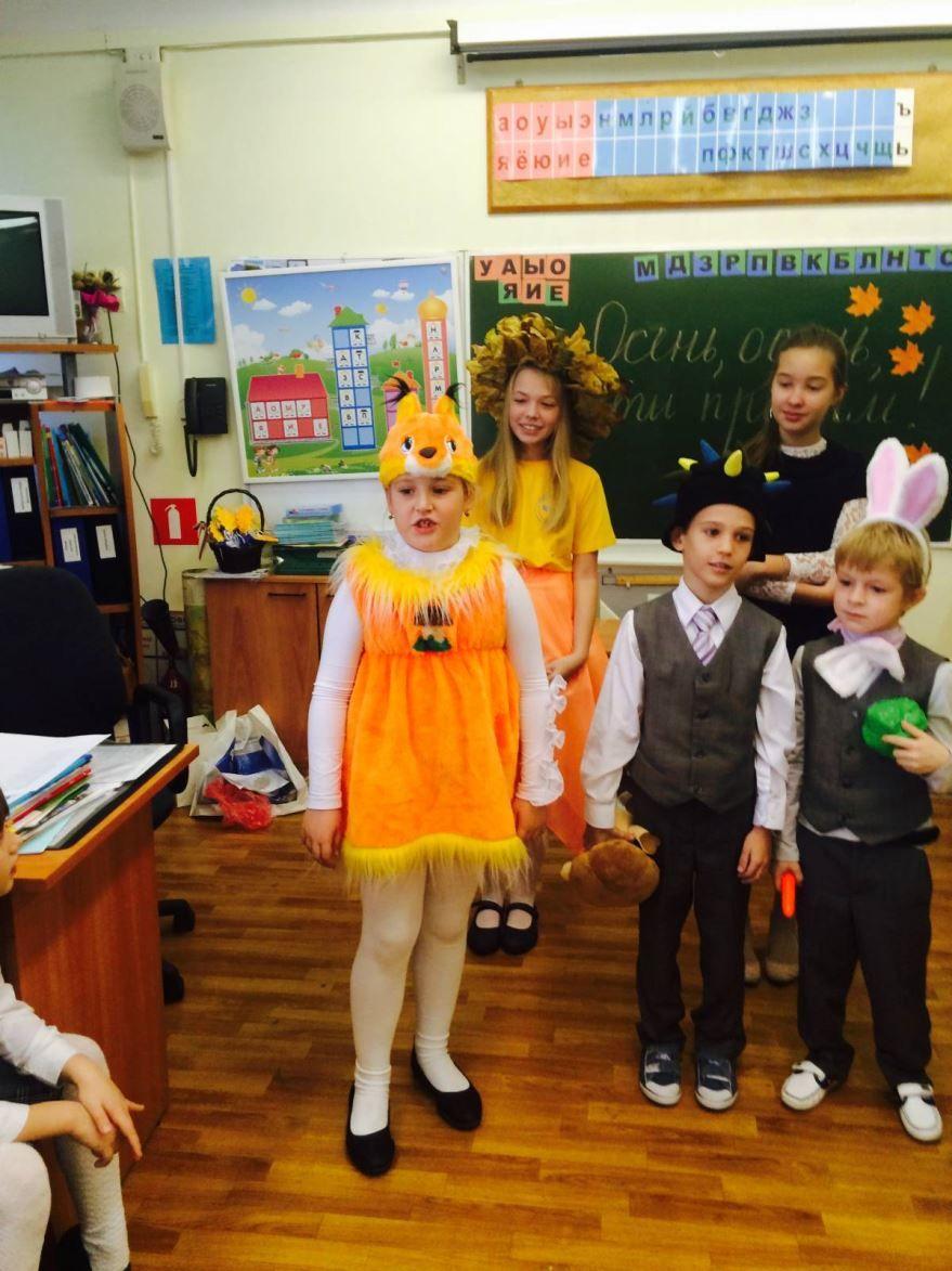 Праздник осени у школьников