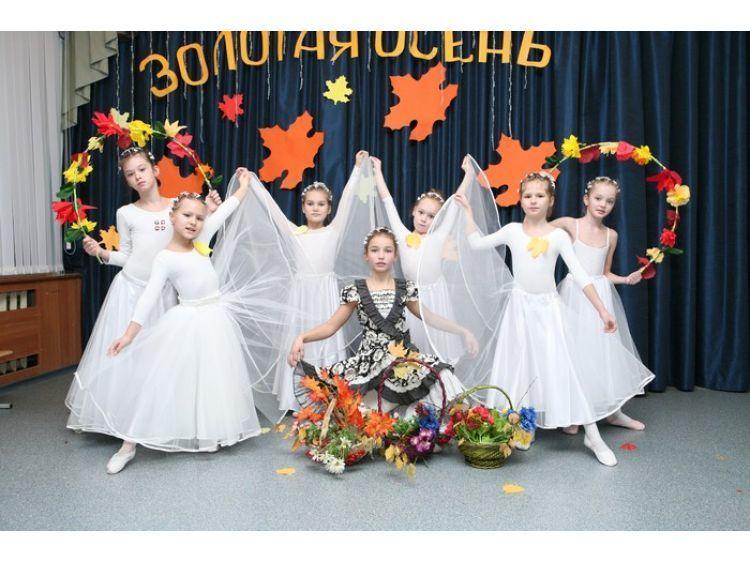 Фотография с праздника в школе