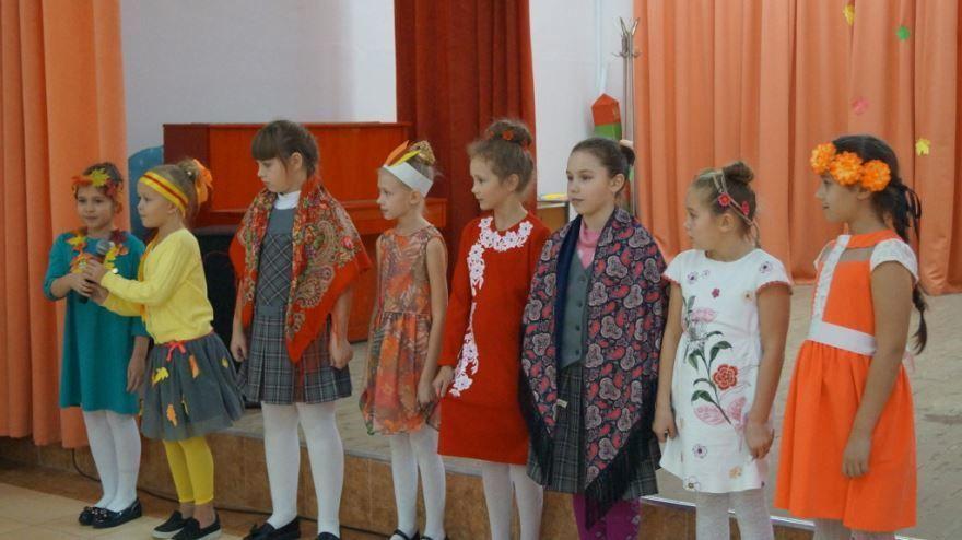Осенние праздники в школе