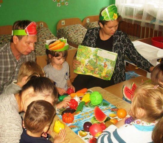 Детский осенний праздник в детском саду
