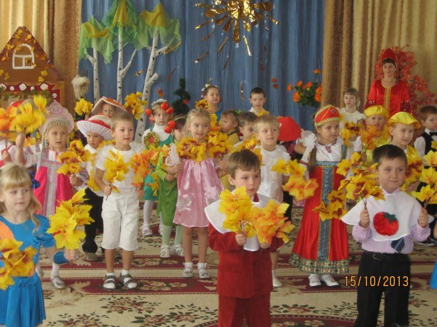Осенний праздник в детском саду фотография