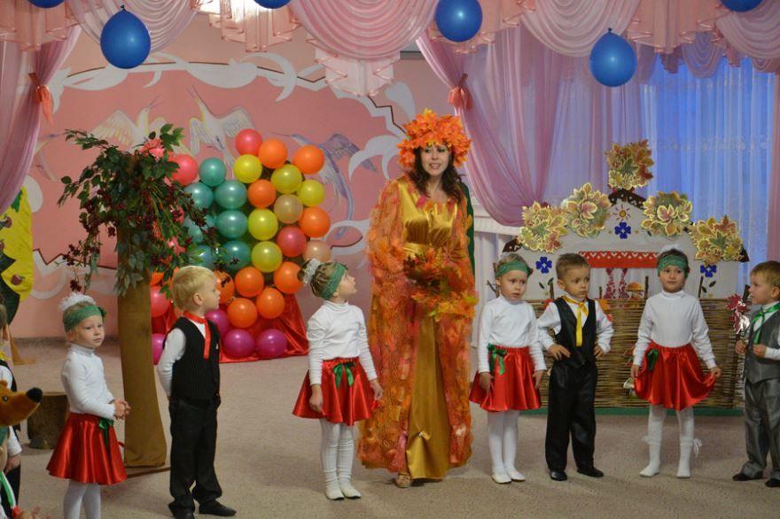 Детский осенний праздник фотография из детского сада