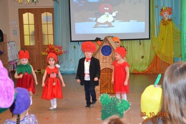 Осенний праздник детский сад фотография