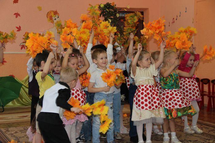 Фотография осеннего праздника в детском саду