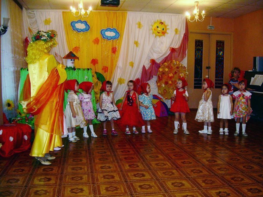 Осенний праздник в детском саду средняя группа
