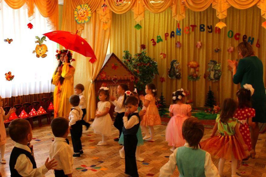 Детские осенние праздники в детском саду