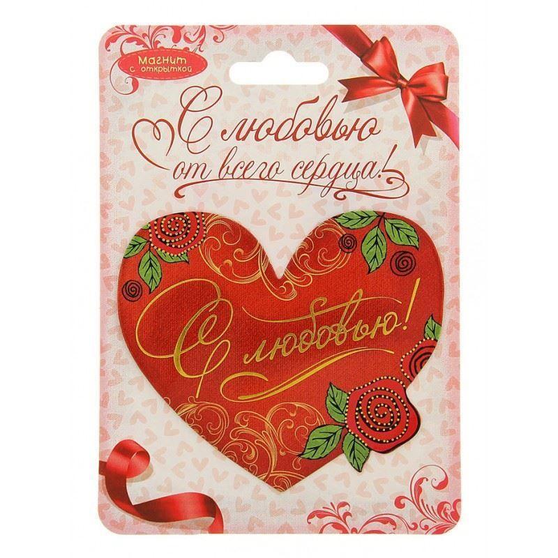 открытки с любовью и нежностью