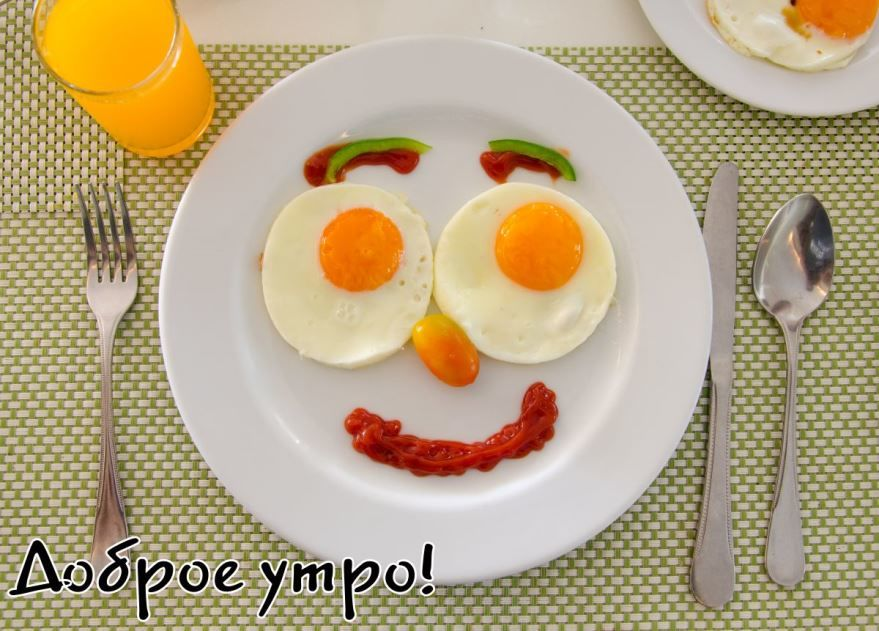 Короткие пожелания с добрым утром