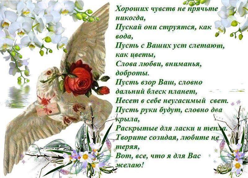 стихи о счастье короткие красивые пожелание что, продолжим дарить