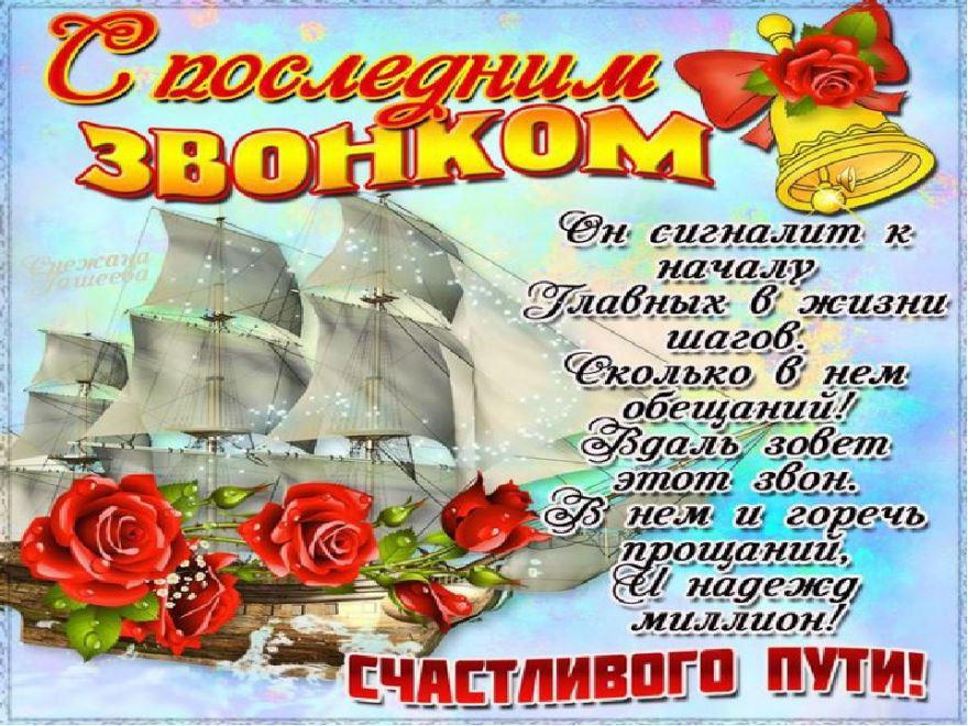 Предсказания Циолковского