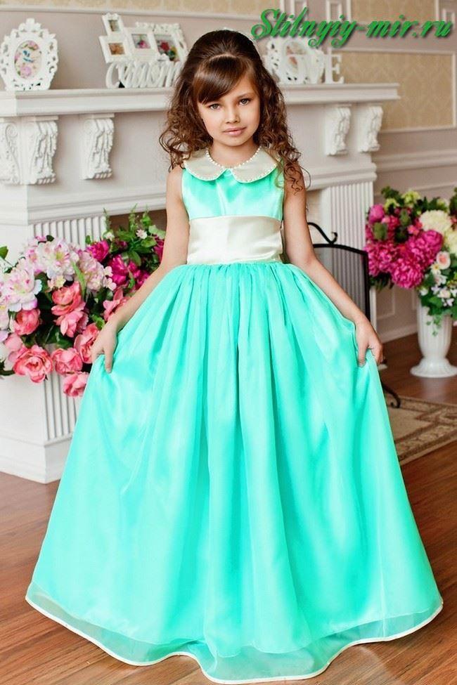 Картинки платьев для девочек 4 класс