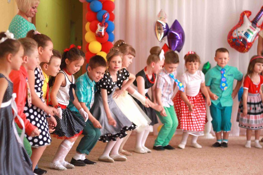 Праздник, танцы