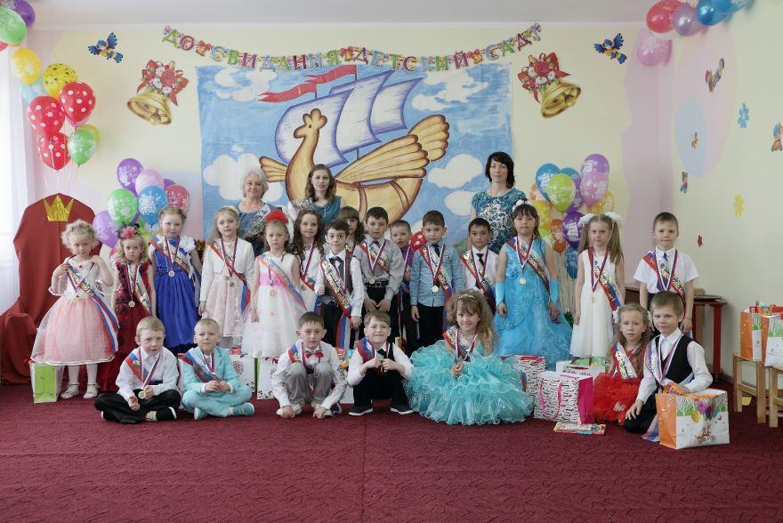 Праздник у детей в детском садике