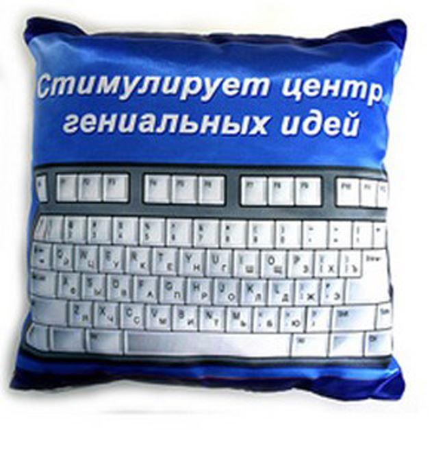 Идея для подарка программисту
