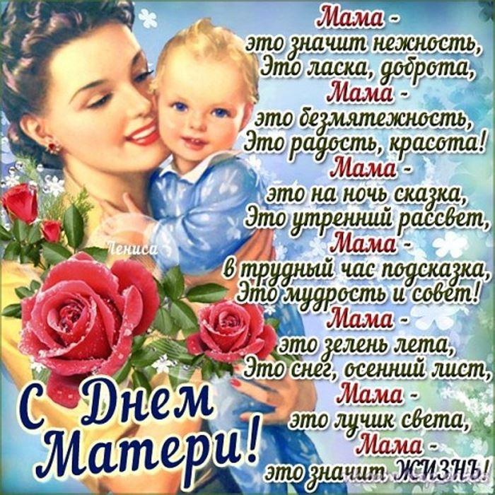 Детское поздравление маме от сыновей фото 660