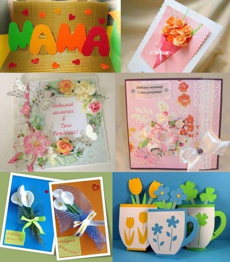 Днем, открытка для мамы своими руками на день рождения от сына