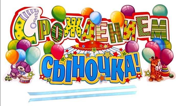 Поздравление маме с днем рождения сына 12 14