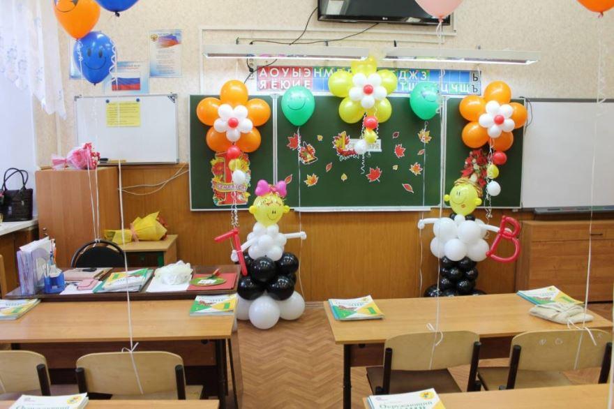 Идея для оформления класса на день учителя