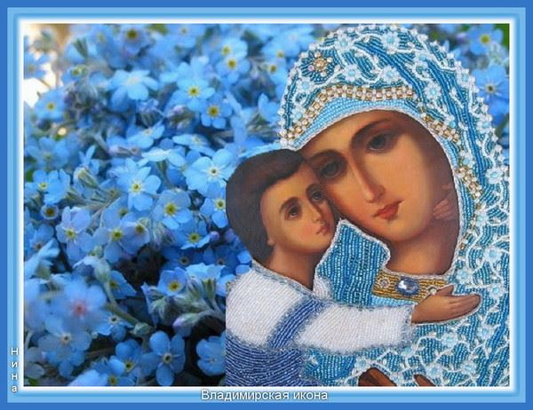 3 июня - праздник православных