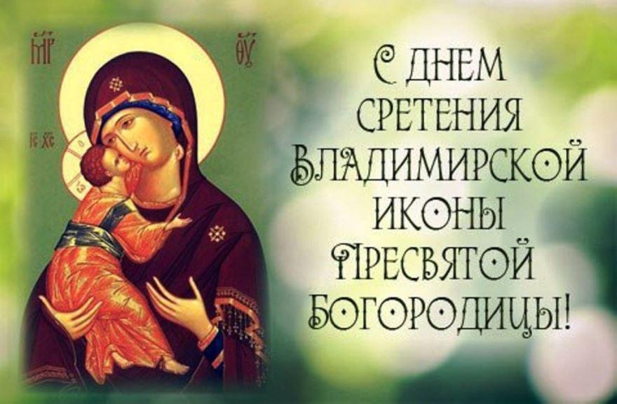 Открытки, открытка икона владимирской божьей матери