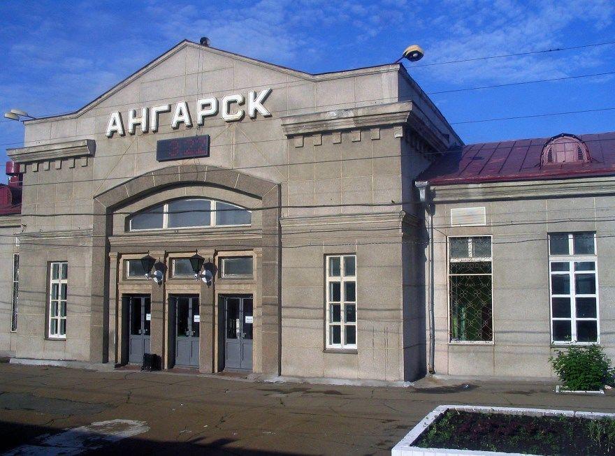 Смотреть фото города Ангарск 2020. Скачать бесплатно лучшие фото города Ангарск онлайн с нашего сайта.