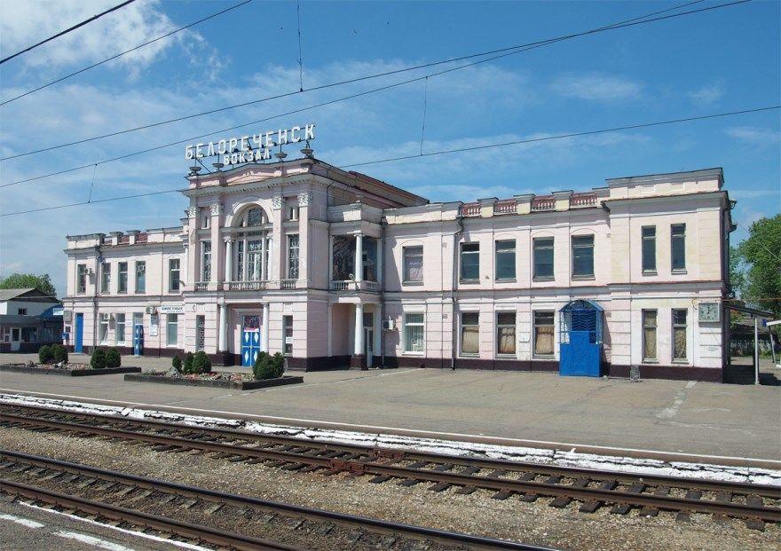 Смотреть фото города Белореченск 2020. Скачать бесплатно лучшие фото города Белореченск онлайн с нашего сайта.