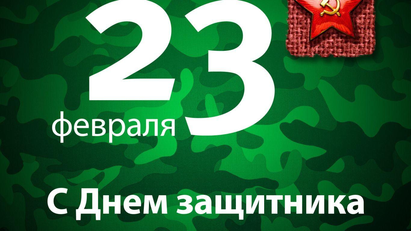 23 февраля что подарить коллеге подарки мужчине военный