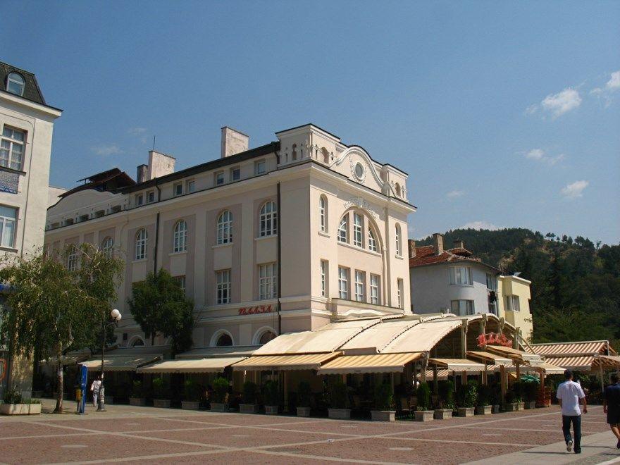 Благоевград 2019 город Болгария фото скачать бесплатно  онлайн в хорошем качестве