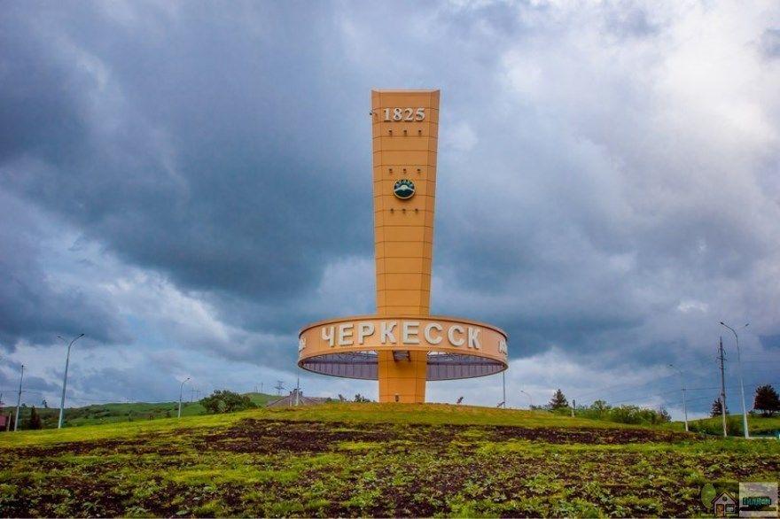 Черкесск 2019 город фото скачать бесплатно  онлайн в хорошем качестве