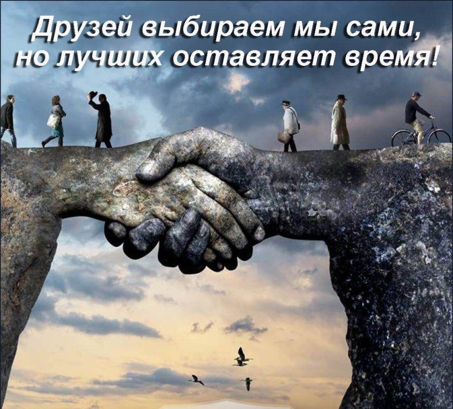Цитаты про дружбу любовь красивые короткие мудрые великих людей на английском с переводом со смыслом между женщинами