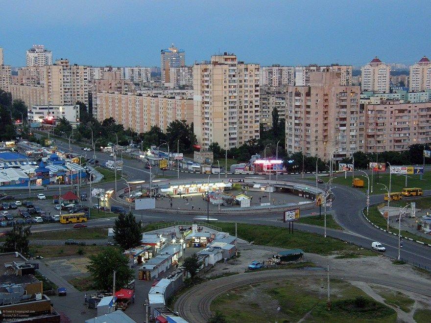 Днепр 2019 город Украина фото скачать бесплатно  онлайн в хорошем качестве