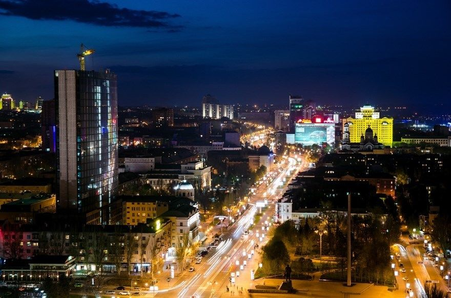 Донецк 2019 город Украина фото скачать бесплатно  онлайн в хорошем качестве