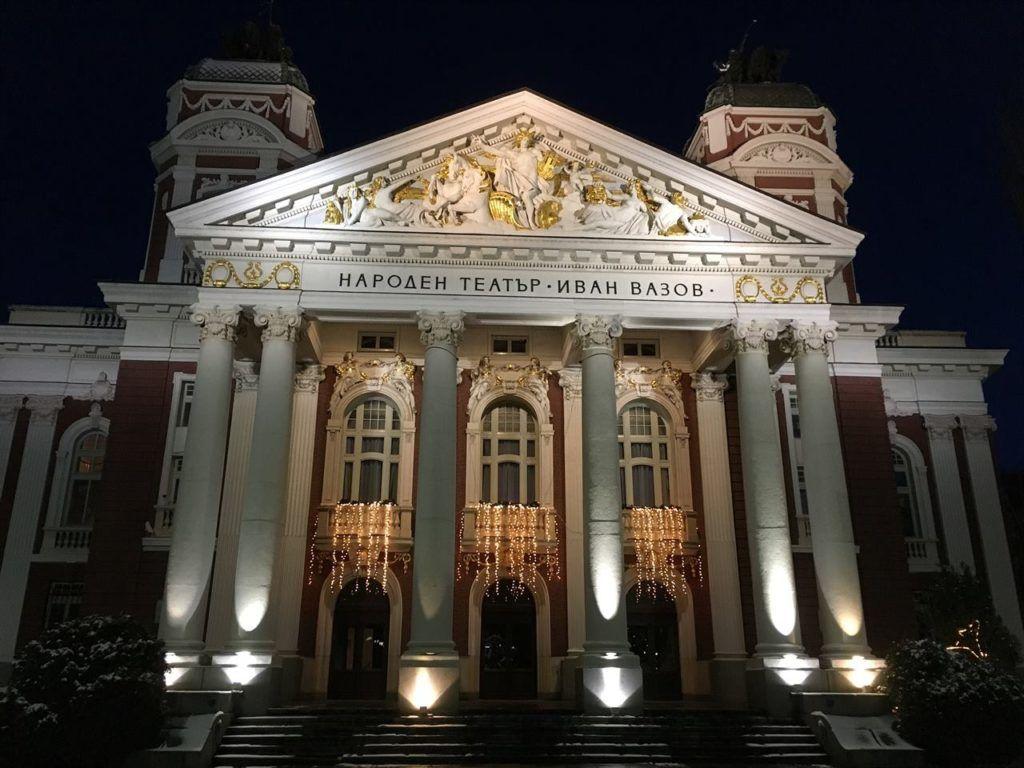 Смотреть фото города София 2020. Скачать бесплатно лучшие фото города София Болгария онлайн с нашего сайта.