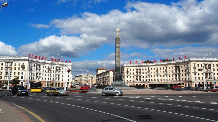 Города Белоруссии провинции самые крупные фото красивые