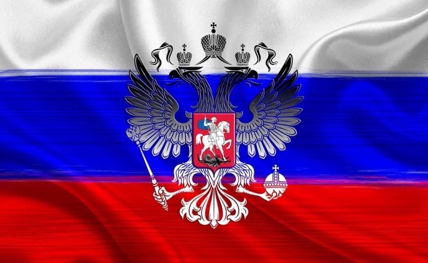 Государственные праздники России в 2019 году картинки анимации открытки фотографии