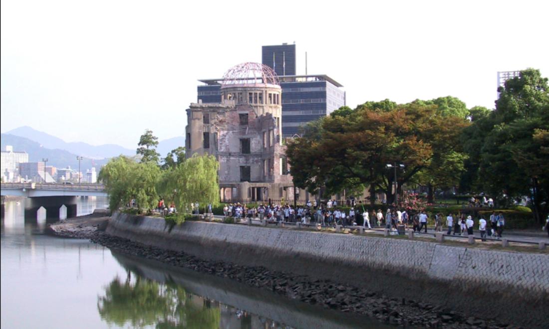 Хиросима 2019 город фото Япония скачать бесплатно  онлайн в хорошем качестве