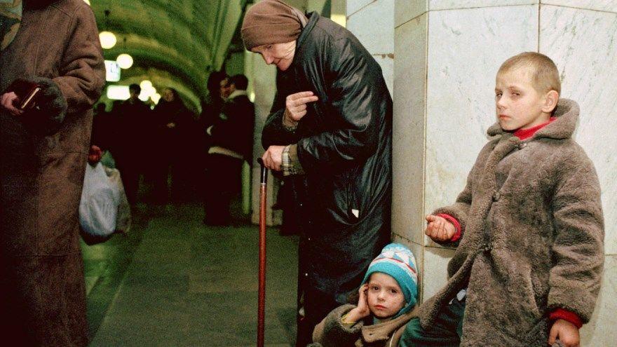 бедность плохие решения неправильные решения стресс достижение результата цель любимое дело