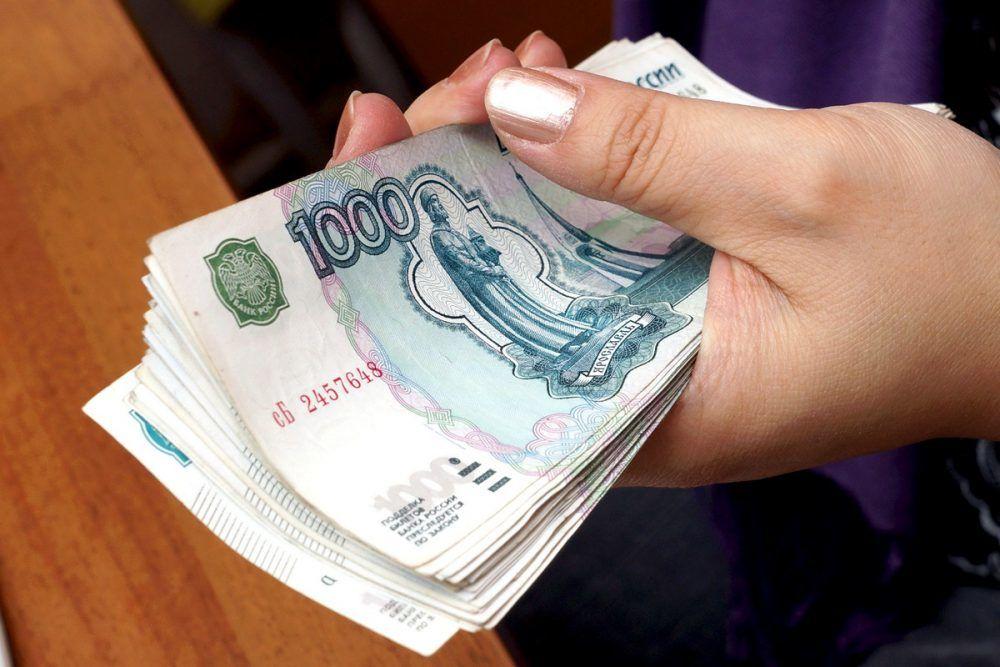 сбережения копить деньги анализ расходов семейный бюджет кредитные карты банк проценты