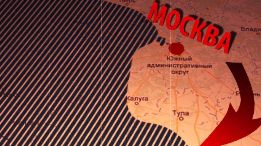 праздник 5 декабря контрнаступление войск Москва