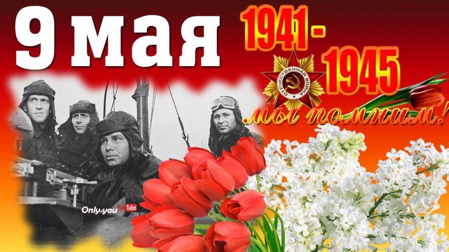 Календарь на май 2019 год с праздниками и выходными картинки открытки бесплатно