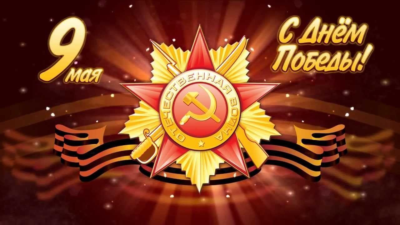 Календарь праздников 2018 Россия картинки открытки бесплатно