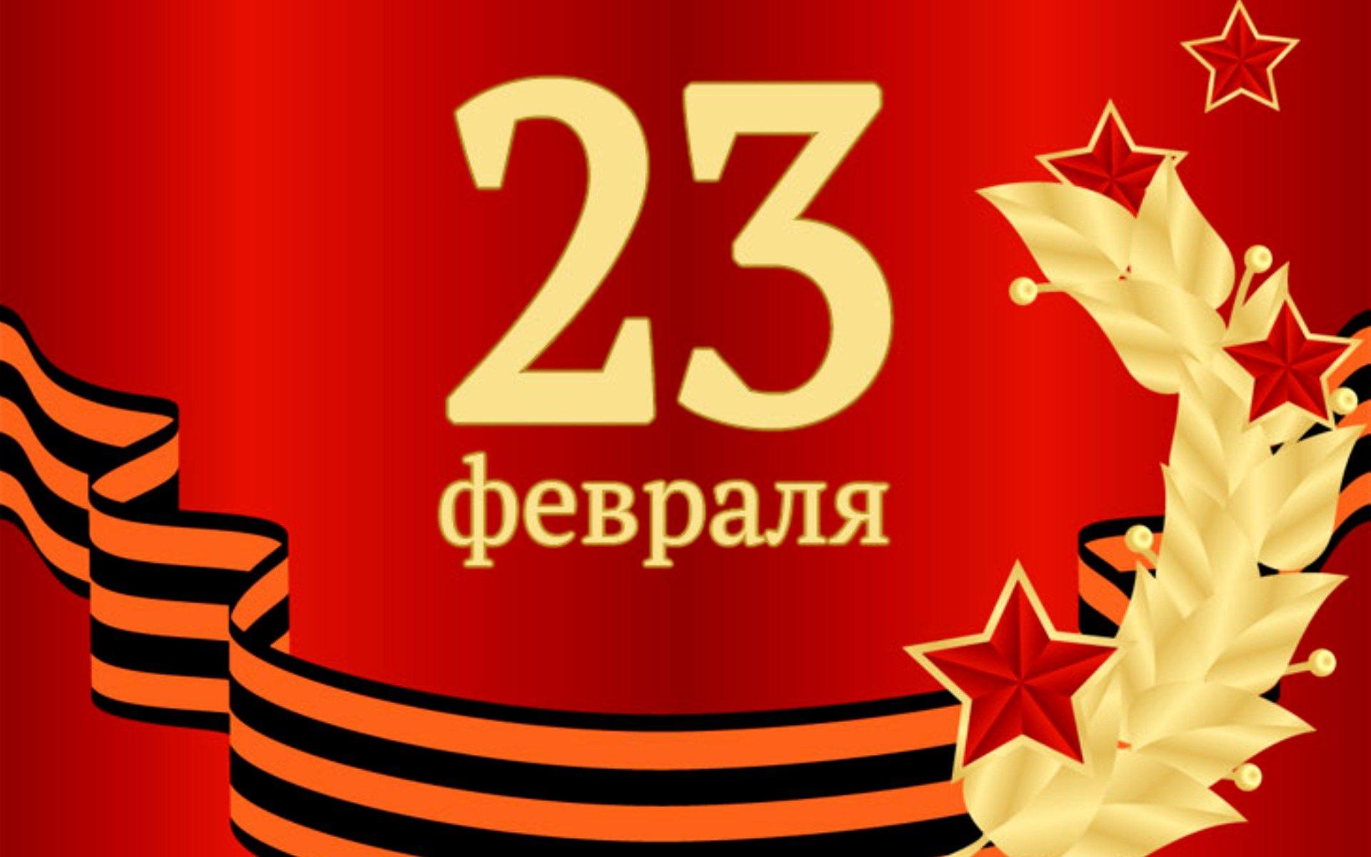 Календарь праздников выходных России на 2019 год