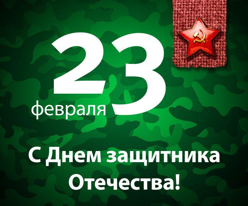Календарь праздников в России картинки открытки фотографии бесплатно