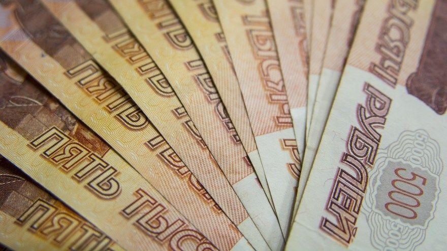 картинки денег горы мешок купюры валюта рубли доллары евро