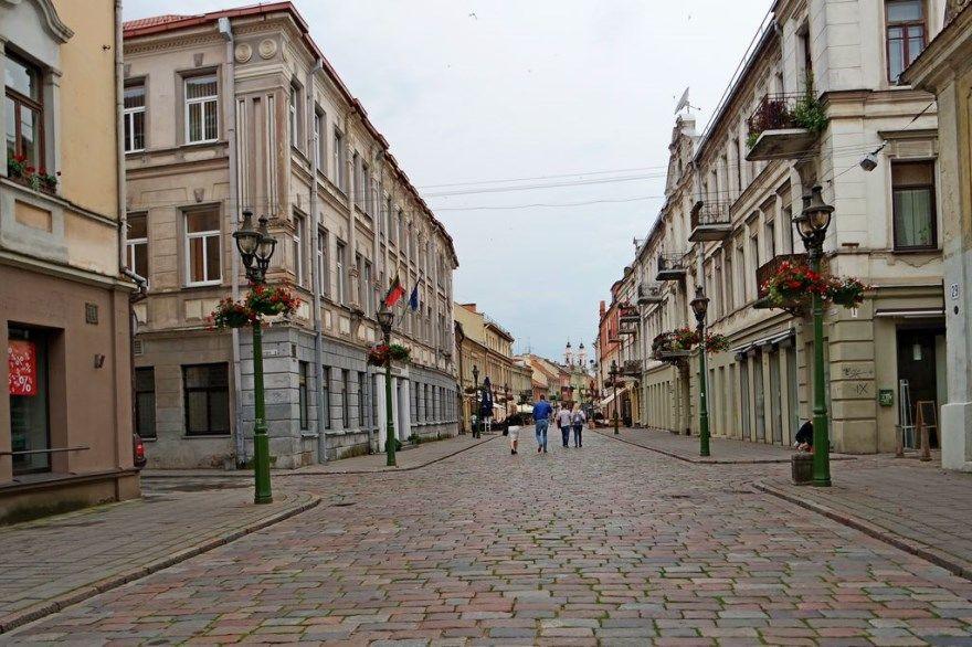 Каунас 2019 Литва город фото скачать бесплатно онлайн