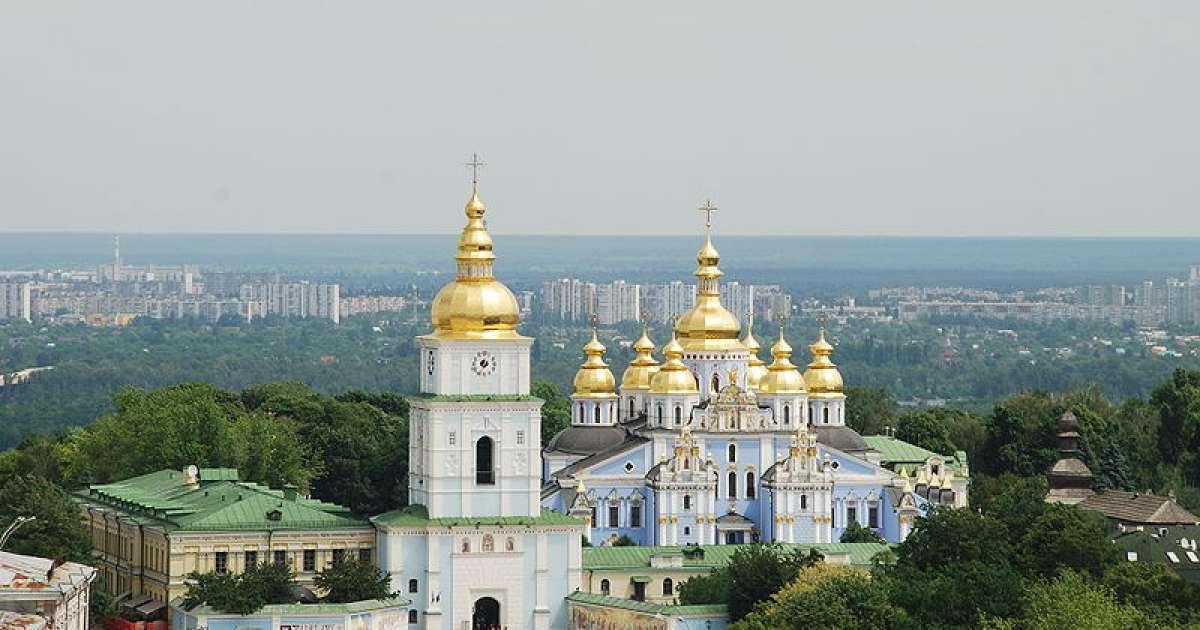 Киев 2019 город Украина фото скачать бесплатно  онлайн в хорошем качестве