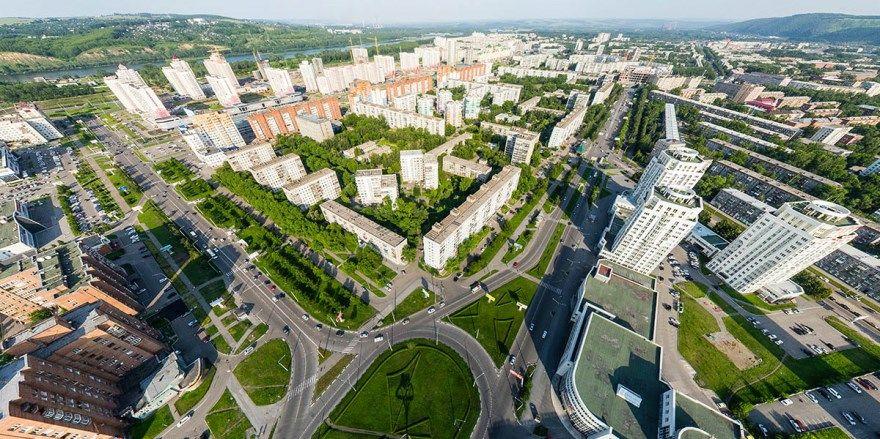 Киселевск 2019 город фото скачать бесплатно  онлайн в хорошем качестве