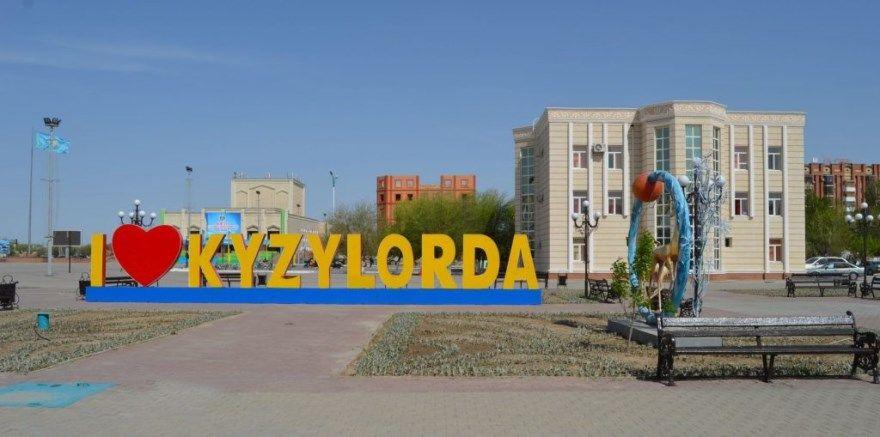 Кызылорда 2019 Казахстан город фото скачать бесплатно онлайн